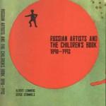 Geïllustreerde Russische kinderboeken 1890-1992
