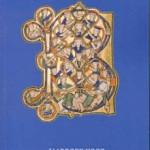 Jaarboek voor Nederlandse Boekgeschiedenis 2010