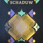 Uit de schaduw – Twintig jaar Nederlands Genootschap van Bibliofielen
