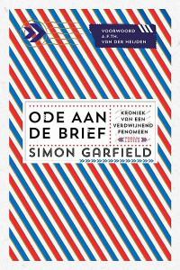 garfield-web-2014