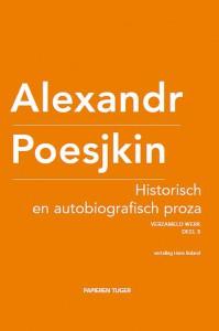 peosjkin-vw8-2014