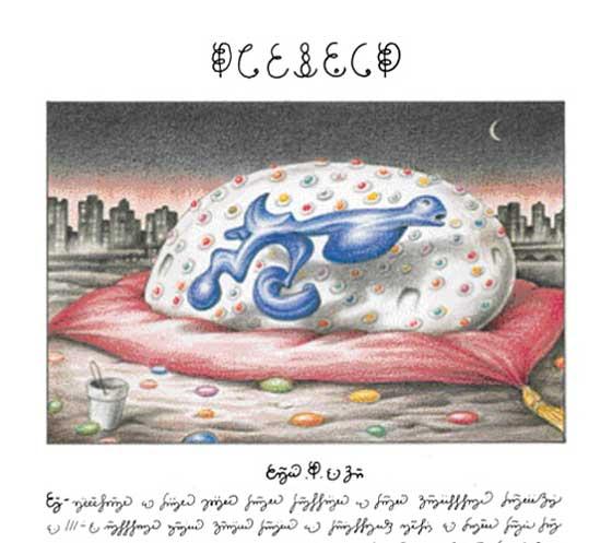 serafini-codex-2