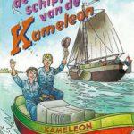 'De schippers van de Kameleon', nu als graphic novel van Dick Matena