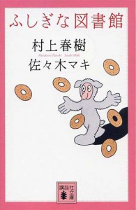 murakami-j