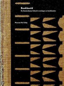 heijdra-boekbeeld-2014