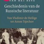 Karel van het Reve's 'Geschiedenis van de Russische literatuur' nu geïllustreerd
