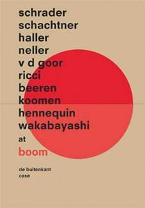 wakabyashi-boom-2015