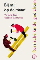 Filter Vertaalprijs 2017 voor Robbert-Jan Henkes met 'Bij mij op de maan'