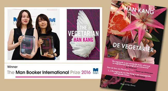 han-kang-vegetarier-2016