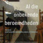 Boek over 250 jaar Maatschappij der Nederlandse Letterkunde