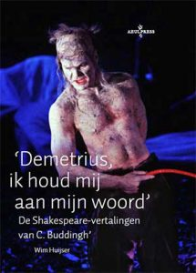 huijser-buddingh-shakespeare-2016