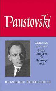 Paustovski's 'Verhaal van een leven' nu ook in de Russische bibliotheek