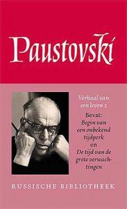Tweede deel memoires Konstantin Paustovski