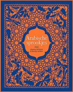 'Arabische sprookjes' winnaar Mooiste Boekomslag 2017