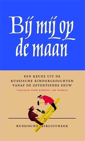Robbert-Jan Henkes ontvangt de Aleida Schotprijs 2018 voor 'Bij mij op de maan'