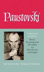 Memoires Paustovski - 'Verhaal van een leven' - nu compleet met uitgave derde deel