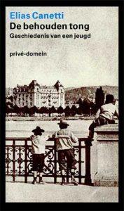 Eerste deel van de autobiografie van Elias Canetti - 'De behouden tong' - weer verkrijgbaar