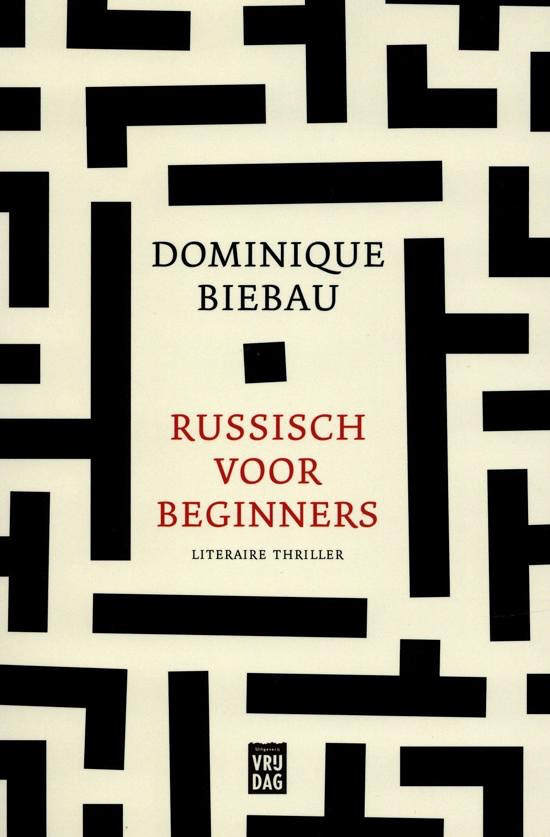 Dominique Biebau wint Knack Hercule Poirotprijs 2019