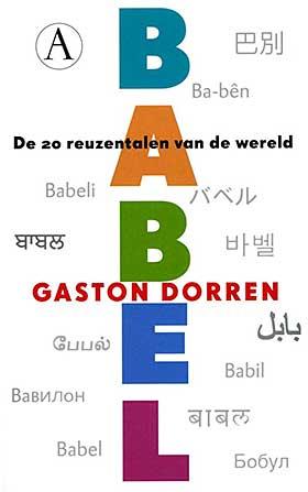Gaston Dorren wint met 'Babel' de eerste Onze Taal/ANV-taalboekenprijs